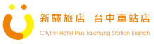 Official Website of CityInn Hotel Plus Taichung Station Branch